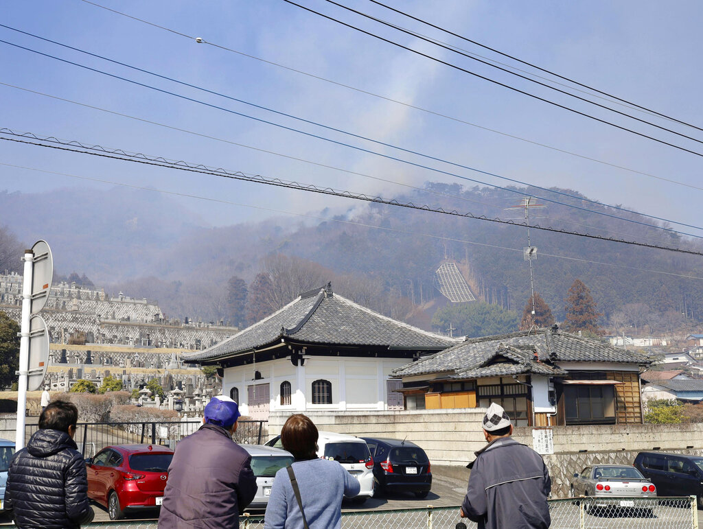 Wildfire in Japan
